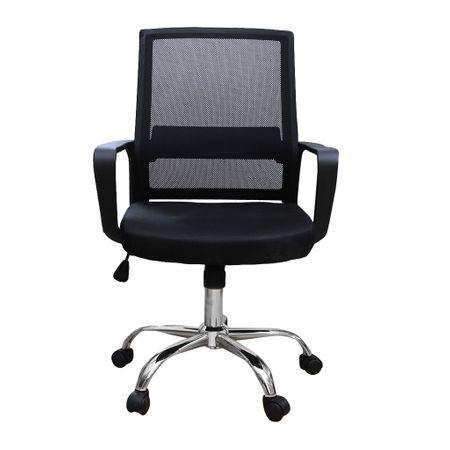 Scaun de birou ergonomic VEKTOR, mesh, negru [1]