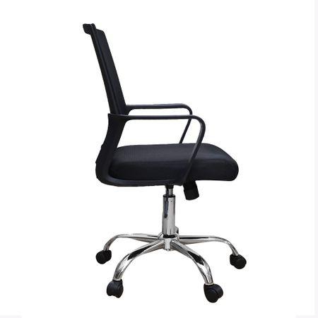 Scaun de birou ergonomic VEKTOR, mesh, negru [2]
