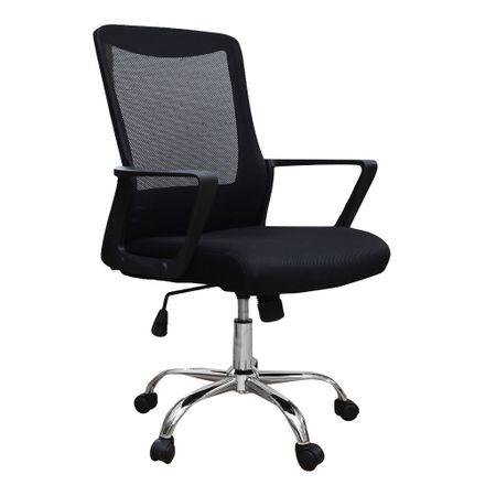 Scaun de birou ergonomic CANNES, mesh, negru 0