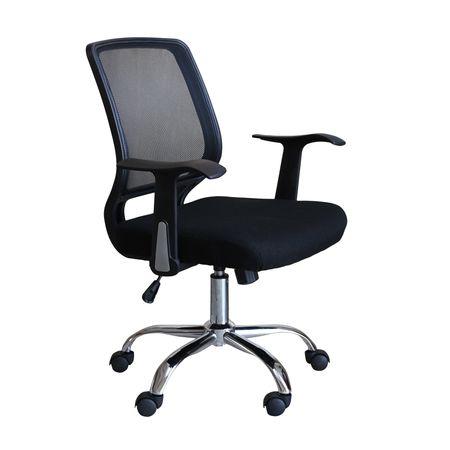 Scaun de birou ergonomic MAMBA, Mesh/Textil, Negru 0