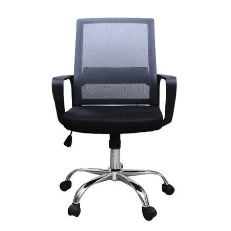 Scaun de birou ergonomic VEKTOR, mesh, negru/gri [1]