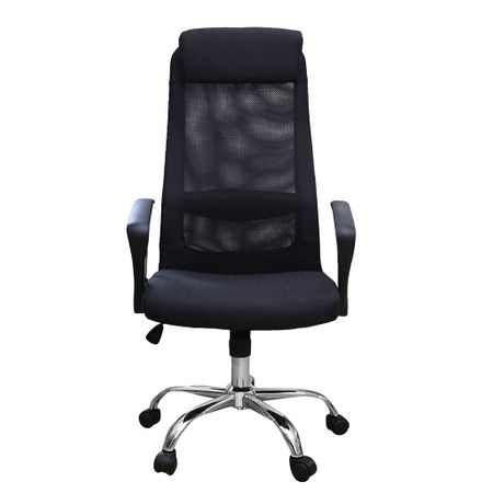 Scaun de birou ergonomic HERTZ, mesh/textil, negru 1