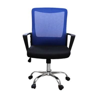 Scaun de birou ergonomic CANNES, mesh, negru/albastru1