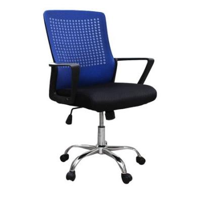 Scaun de birou ergonomic HEXI, mesh, negru/albastru [0]