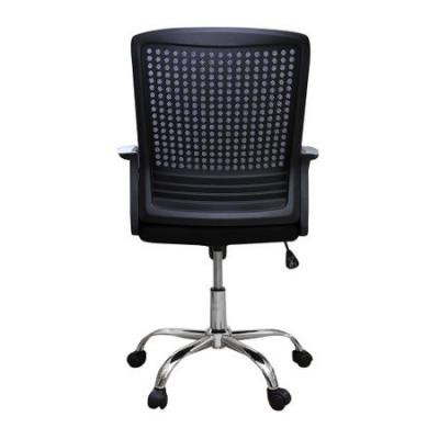 Scaun de birou ergonomic HEXI, mesh, negru/albastru [3]