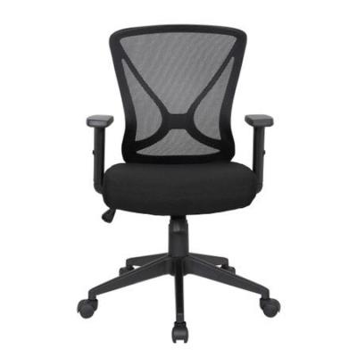 Scaun de birou ergonomic RENIS, Negru, Mesh/Textil1