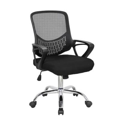 Scaun de birou ergonomic GRAVO, Negru, Mesh/Textil0