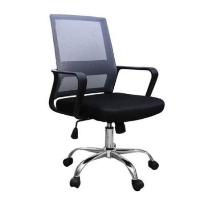 Scaun de birou ergonomic VEKTOR, mesh, negru/gri [0]