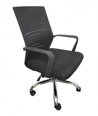 Scaun de birou ergonomic AURORA, Mesh, Negru [1]