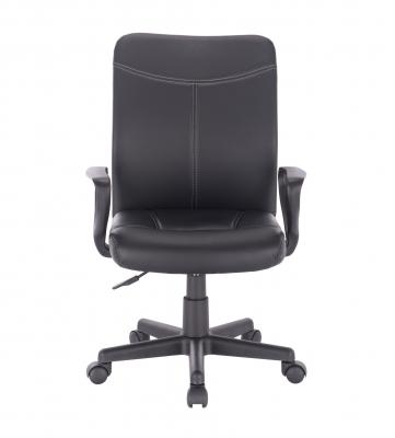 Scaun de birou ergonomic BARMENDA, PU, Negru1