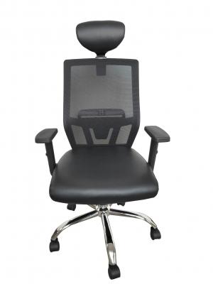 Scaun de birou ergonomic BONANZA, PU+Mesh, cu suport lombar si tetiera [0]