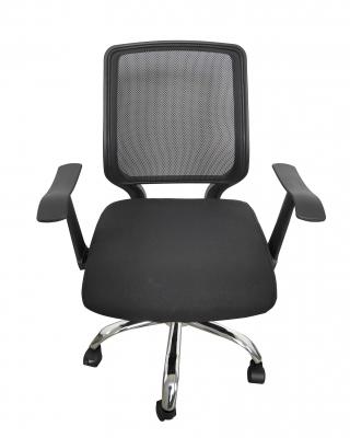 Scaun de birou ergonomic DIEGO, Mesh/Textil, Negru [0]