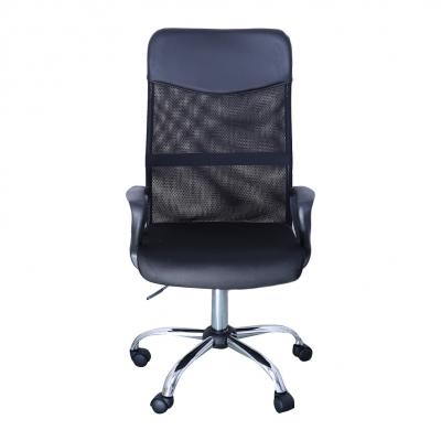 Scaun de birou ergonomic DISEGNO, Mesh, Negru [1]