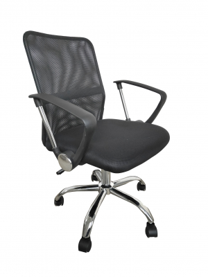 Scaun de birou ergonomic SHAN, Mesh, Negru [1]