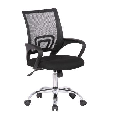 Scaun de birou ergonomic TEXO, Negru, Mesh/Textil [0]