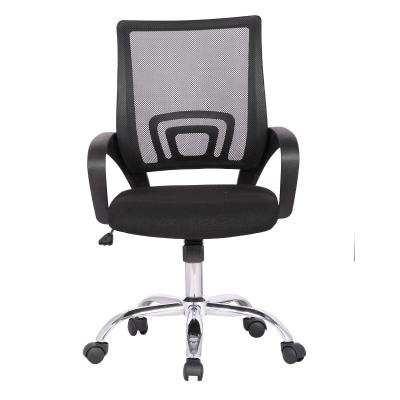 Scaun de birou ergonomic TEXO, Negru, Mesh/Textil [1]