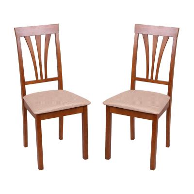 Set 2 scaune Wooden 7, Lemn, Walnut/Brighton Beige [0]