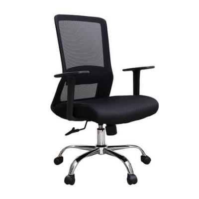 Scaun de birou ergonomic EASY, mesh, negru [0]