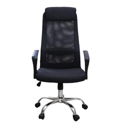 Scaun de birou ergonomic HERTZ, mesh/textil, negru1