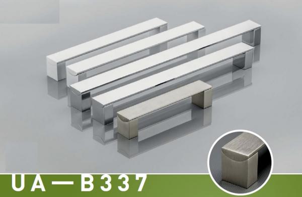 Maner mobila B337 192 mm, cromat 1