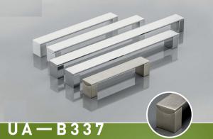 Maner mobila B337 320 mm, cromat1