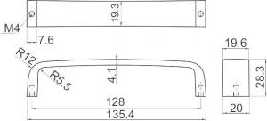 Maner mobila UZ-133 128 mm, aluminiu1