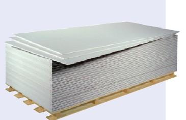 Placile din gips-carton pentru constructii 9.5mm 0