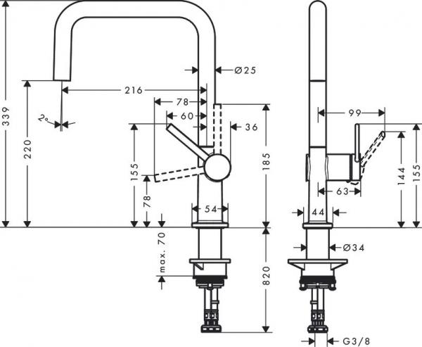 Baterie bucatarie Hansgrohe Talis M54 U 220 negru mat 1