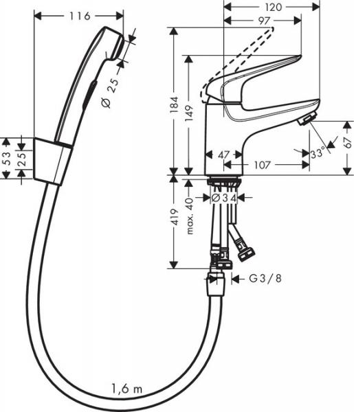 Baterie lavoar Hansgrohe Novus 70 cu dus tip bideu pentru igiena intima, fara ventil 1