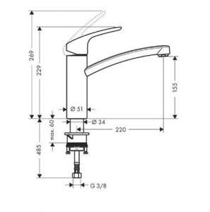 Baterie bucatarie Hansgrohe Focus E2, crom [1]