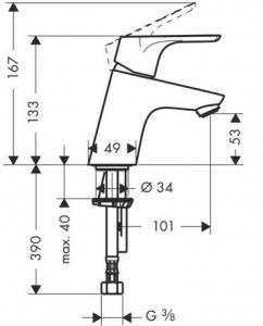 Baterie lavoar Hansgrohe Focus 70, ventil push-open1