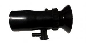 Cap pulverizare Suptec SP4151