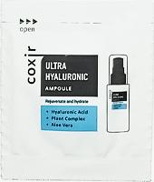 Esantion Ser Hidratant Coxir Ultra Hyaluronic  2ml 0