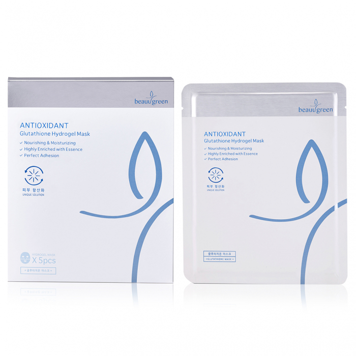 Masca Hidrogel de Fata cu Ser Antirid Beauugreen Vitalizing Glutathione 30gr [7]