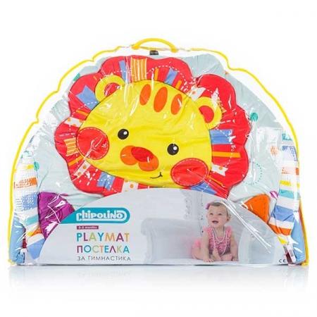 Covoras de joaca Chipolino Baby Lion [1]