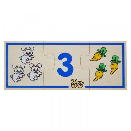 Jucarie educativa puzzle de asociere - invatam numerele [4]