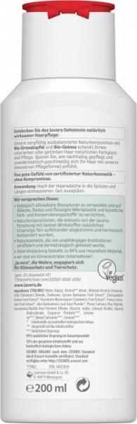 BALSAM BIO PENTRU STRALUCIRE SI INGRIJIRE, 200ML LAVERA [1]