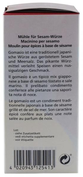 Rasnita manuala pentru Gomasio Arche Naturkuche [5]