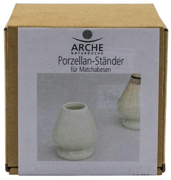 Suport de portelan pentru maturica de ceai Matcha Arche Naturkuche [6]