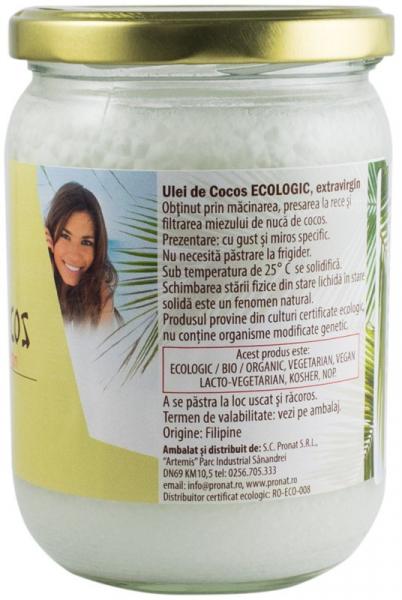 Ulei de cocos Bio extravirgin, 500 ml [2]