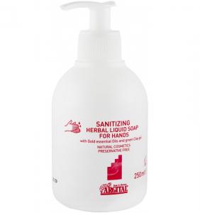 Pachet Igienizant natural de la Argital [2]