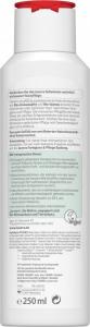 Sampon BIO pentru stralucire si ingrijire, 250 ml LAVERA [1]
