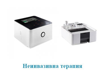 Pulsoximetre Homepage