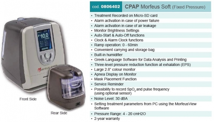 Стандартен CPAP Morfeus Soft с овлажнител 3
