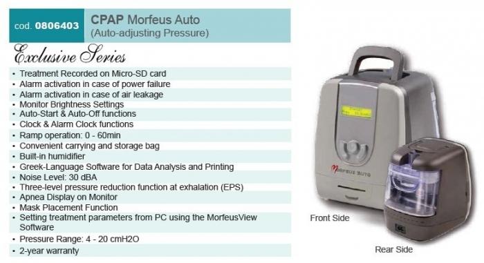 Автоматичен CPAP Morfeus с овлажнител 3