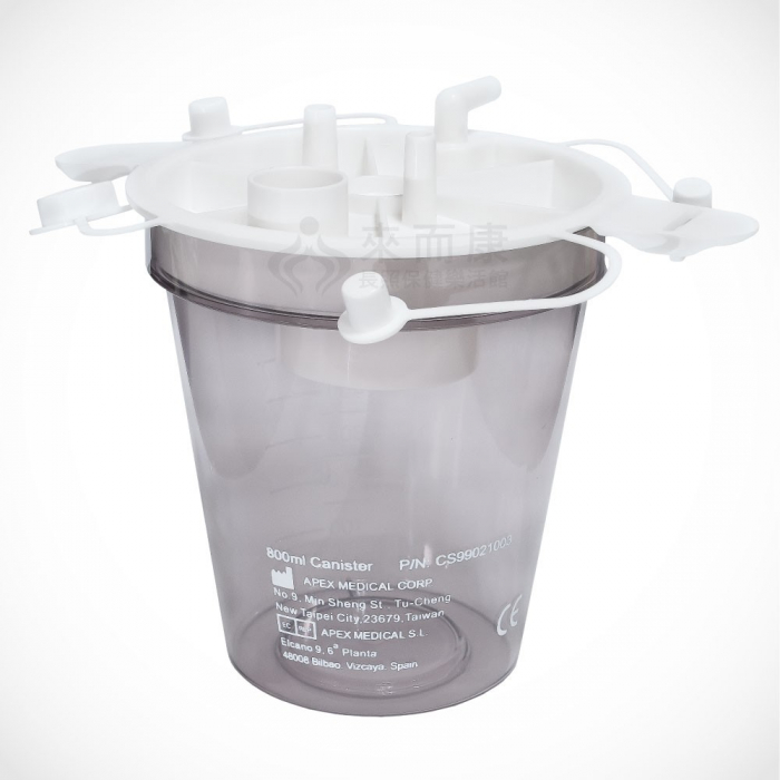 Vas colector 800 ml - aspirator secretii VAC Pro/Maxi/Plus [0]