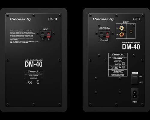 PIONEER DM-40k Monitor de Studio Activ de 4 Inchi [2]