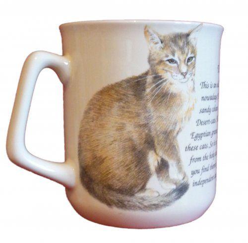 Cana ceramica The Abessinian Cat - E06-1034 0