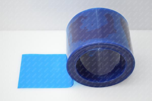 Folie PVC Albastru Maritim 0