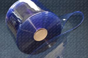 Folie PVC cu latimea de 400 mm polar la rola de 50 m0